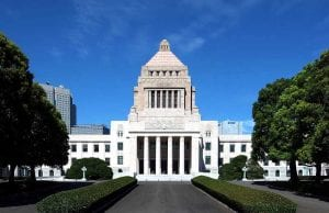 Central government of Japan