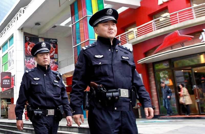 Shanghai Police