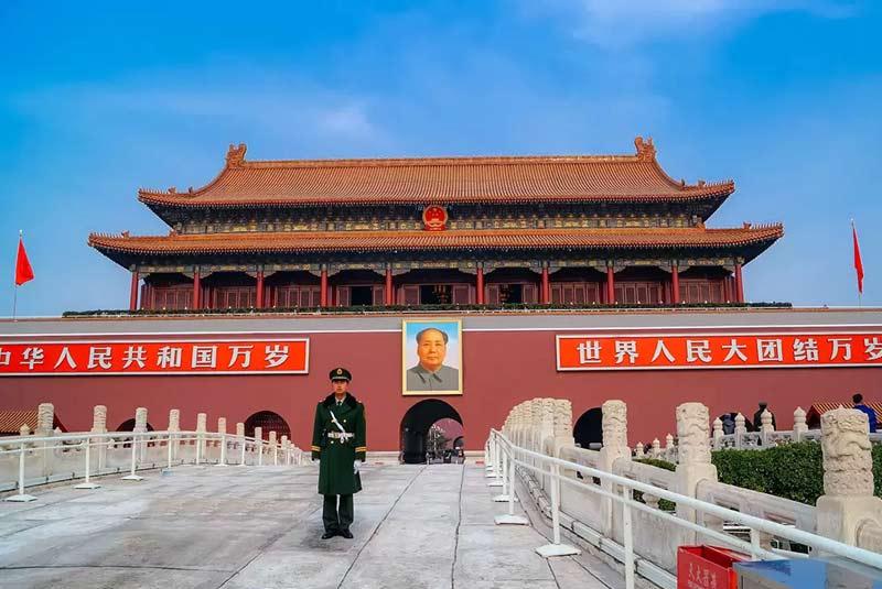 China casino blacklist